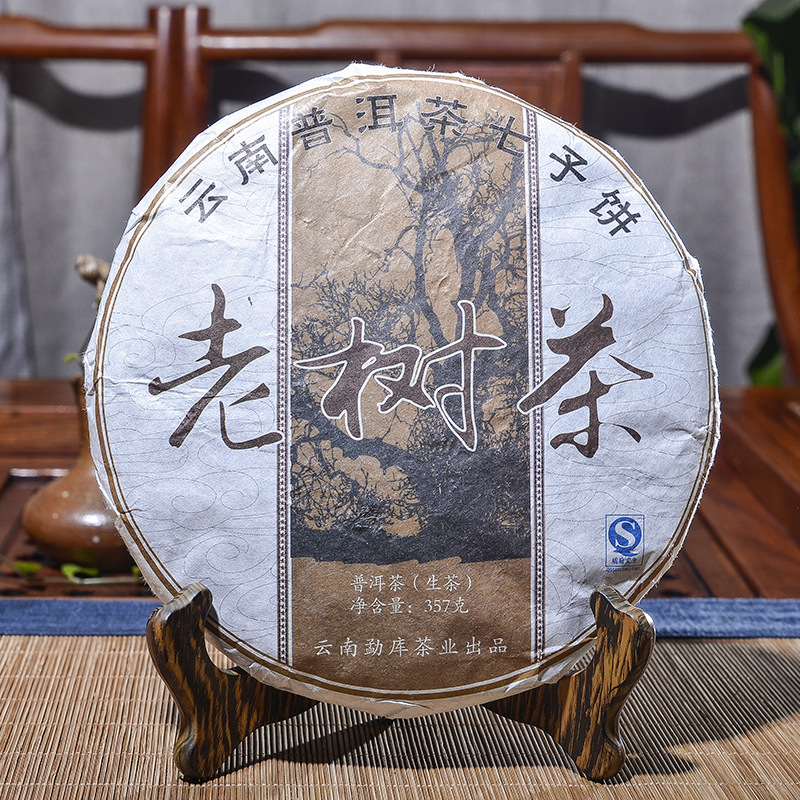 China Yunnan Raw Pu'er Tea 357g Pu-erh Tea Ancient Tree Detoxification Beauty For Health Care Lose Weight Tea