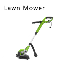 Weeding Machine Artifact Lazy Small Electric Mower Household Plug-in Lawn Mower Lawn Mower