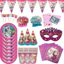 Disney congelado anna e elsa princesa decorações de festa de aniversário crianças descartáveis utensílios de mesa decorações de festa de aniversário suprimentos