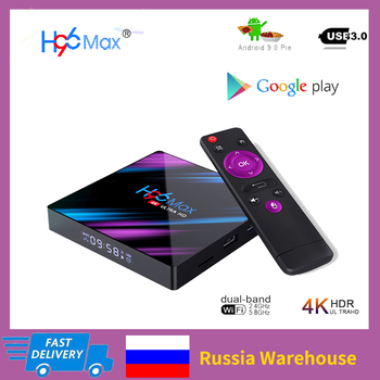 H96 MAX Android 9.0 TV Box RK3318 2.4G/5G Wifi 4GB 64GB Google Voice Youtube 60fps 4K Media player H96MAX Smart TV Set top Box h96 max rk3318 chip 9 0 4k dual wifi 5g tv box top box google player tanix set wifi youtube quad core set top boxs wifi android