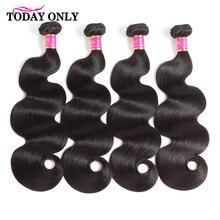 На сегодняшний день только в том случае, бразильские волнистые волосы пряди 1/3/4 пряди Пряди человеческих волос для наращивания натуральных Цвет Remy человеческие волосы пряди среднего пайка