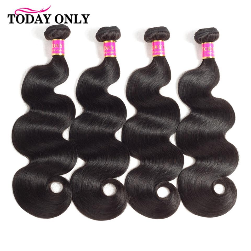 TODAY ONLY Brazilian Body Wave Bundles 1/3/4 Bundles Human Hair Extensions Natural Color Remy Human Hair Bundles Middle Ration