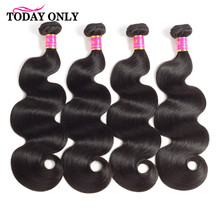 TODAY ONLY Brazilian Body Wave Bundles 1 3 4 Bundles Human Hair Extensions Natural Color Remy