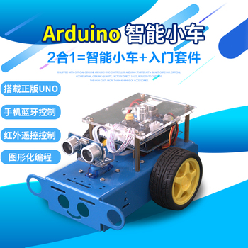 Compatible Arduino Children Smart-Programming Small Car Robot Graphical Programming Obstacle Avoidance