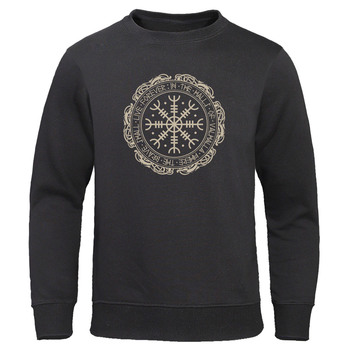 2019 Sweatshirts Retro Classic Viking Valhalla Odin Autumn Winter Sweatshirt Hoodie Men Fashion Print Hoodies Hip Hop Streetwear 1
