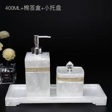 Resin bathroom accessories, hand sanitizer bottle gel dipenser Bathroom Kit cotton swab box tray wash set bathroom decoration