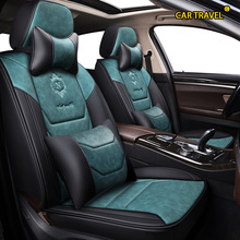 Car-Seat-Covers Note Leaf Car Travel Patrol Y61 Navara Qashqai Nissan X-Trail for Almera