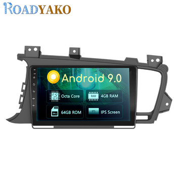 9'' Android Car Radio Multimedia Video Harness For KIA K5 2011-2015 Stereo Autoradio Auto Car DVD GPS Navigation Player 2 Din image