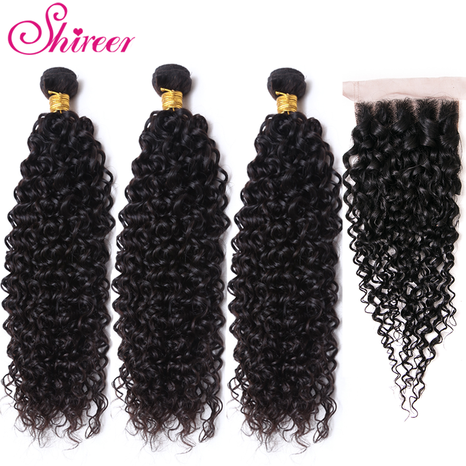 H72357c4883de40e29a46177781f10e5dJ Shireen Brazilian Kinky Curly Bundles with Closure Natural Color Remy Bundles of Hair with Closure 4 Piece Bundles with Closure
