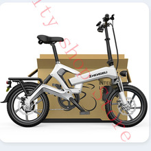 Electric-Bicycle-Battery Folding Small New Lithium And Male Driving Power-Light Ultra-Zhengbu