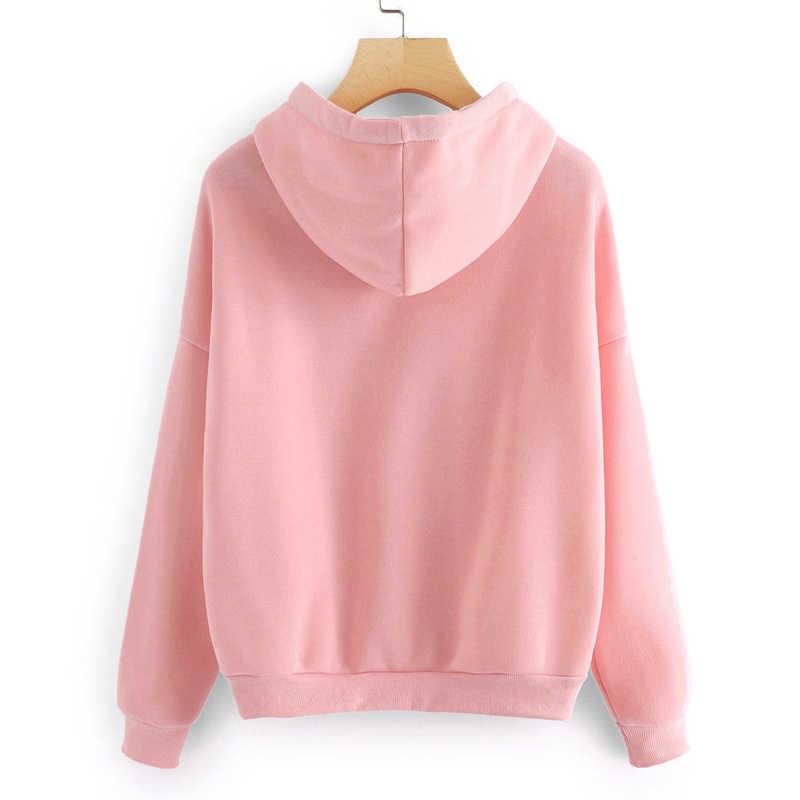 SFIT ผู้หญิง Casua เสื้อยืดสีทึบแขนยาว Hooded Pullover Hooded Sweatshirts