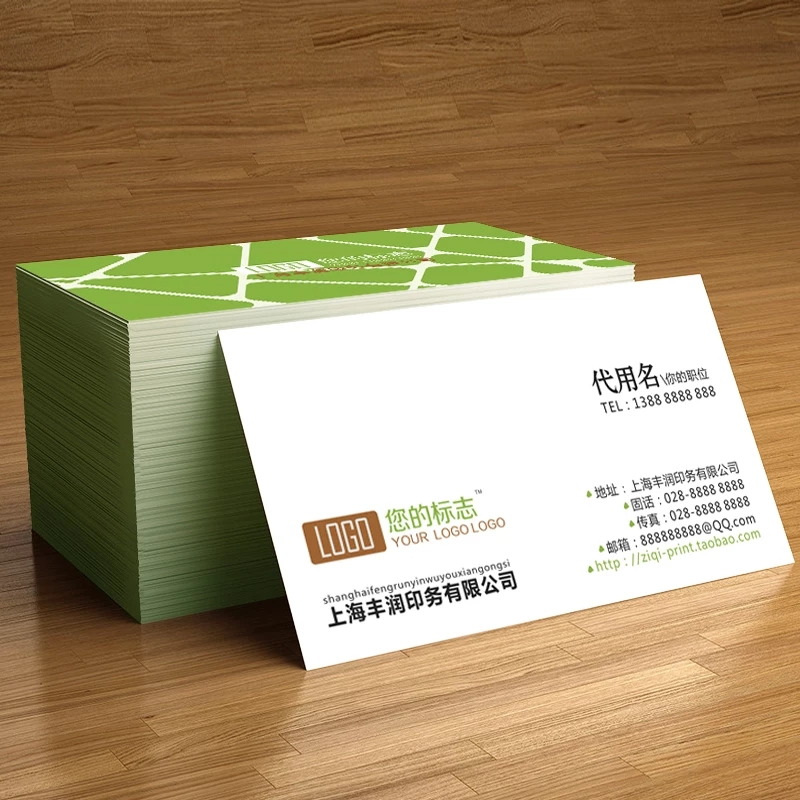 Image 5 - 90X54 mm 300gsm white paper with both sides printing full color printing business card-in Business Cards from Office & School Supplies