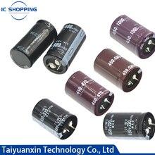 200V 250V 400V 450V Aluminum Electrolytic Capacitor 47 68 82 100 120 150 180 220 270 330 390 470 560 680 820 1000 2200 3300UF