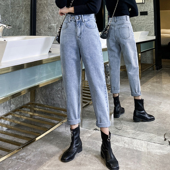 Youth style ripped jeans for women clothing high waisted jeans boyfriend 2020 spring new fashion Harem Pants Zipper Fly blue