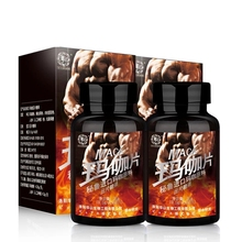Male Maca Tablet Penis Fast Erection Enhance Pills Increase Sexual Desire Male Enhancement Tablet Sexual Products Health Care