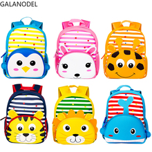 3D Cartoon Animal Bag for Girls Boys Cute Kid Toddler School Bags Backpack Children Kindergarten Schoolbag mochila infantil gift toddler children school bag for boys kids waterproof backpack kindergarten girls 3d cartoon snail shape mochila for 2 5 years