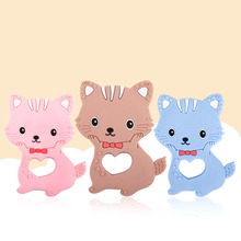 Baby Silicone Teethers BPA Free Teething Toy Cute Cartoon Cat Baby