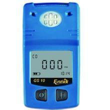 Germany Ennix GS10-CO Portable CO Gas Detector CO Concentration Alarm co e