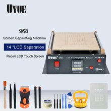 Uyue 968 Telefoon Screen Separator Ingebouwde Dual Vacuümpomp Max 14 Inch Voor Ipad/Samsung Tablet Pc lcd Split Screen Repair Machine