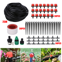 25M Automatic Watering Irrigation Drip System Kit Micro Mist Spray Cooling Garden Dripper Supplies