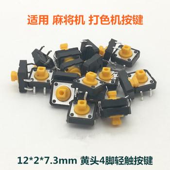 100 sztuk partia B3F-4055 12x12x7 3mm przełączniki dotykowe przycisk przełączniki taktowe 12*12*7 3mm tanie i dobre opinie GOOGCHIP 365 days 12*12*7 3mm switch Mikroprzełącznik