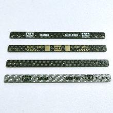 15 мм удлиненная арматурная пластина с надписью из углеродного