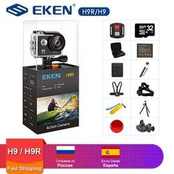 Экшн-камера eken H9 H9R wifi Ultra HD Mini Cam 4 K/30FPS 1080 p/60fps 720 P/120FPS Подводная Водонепроницаемая спортивная видеокамера