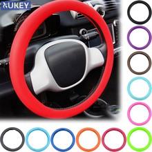 Skórzana tekstura samochodu Auto silikonowa kierownica rękawica pokrywa miękki wielokolorowy uniwersalny skóry miękkiego silikonu kierownicy pokrywa