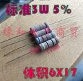 Хорошее качество 3 Вт 5% 390K 430K 470K 510K 560K 620K 680K 750K 820K 1M карбоновый пленочный резистор 6*17 мм DIP
