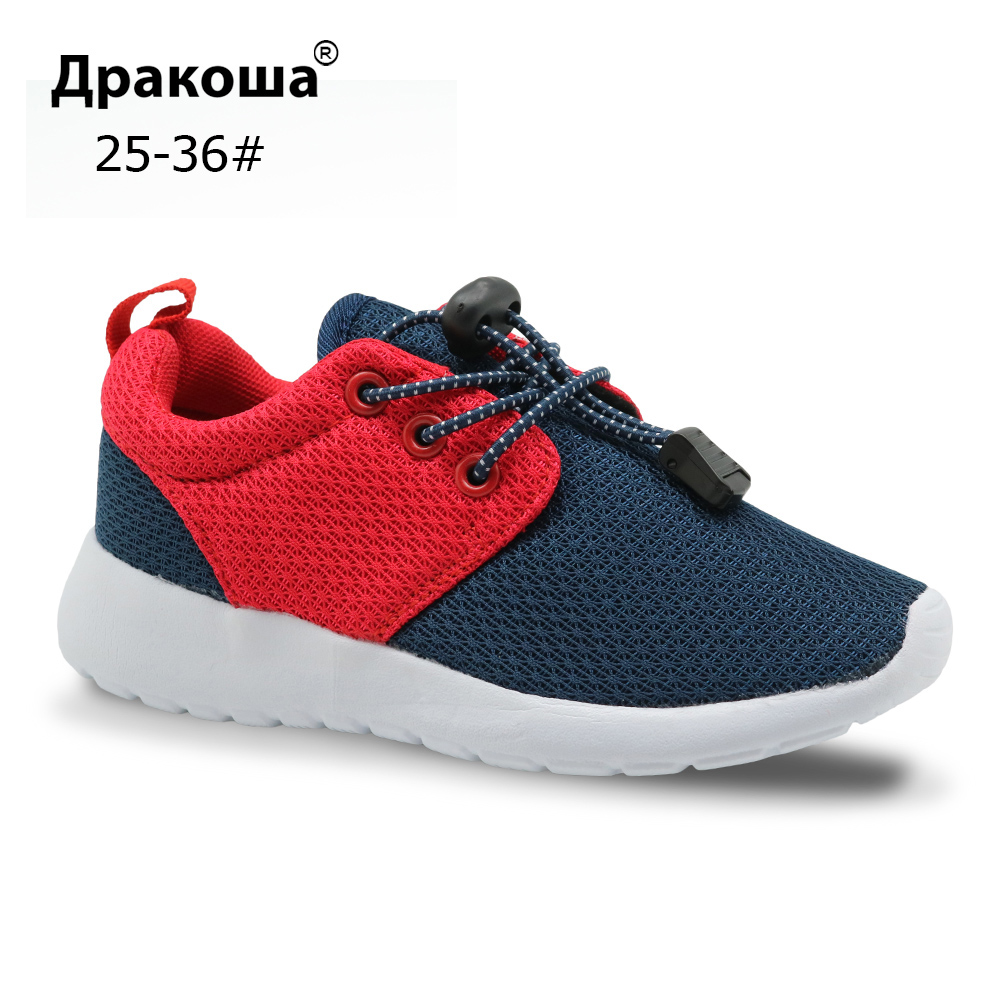 Apakowa Children Casual Shoes Elastic Lace Light Weight Mesh Kids Shoes Boys Girls Sneakers Breathable Sport Shoes EU 25-36