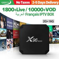 X96 mini French Arabic IPTV Box 1 Year QHDTV Code Subscription Smart X96MINI TV Box Android 7.1 Netherlands Belgium France IP TV