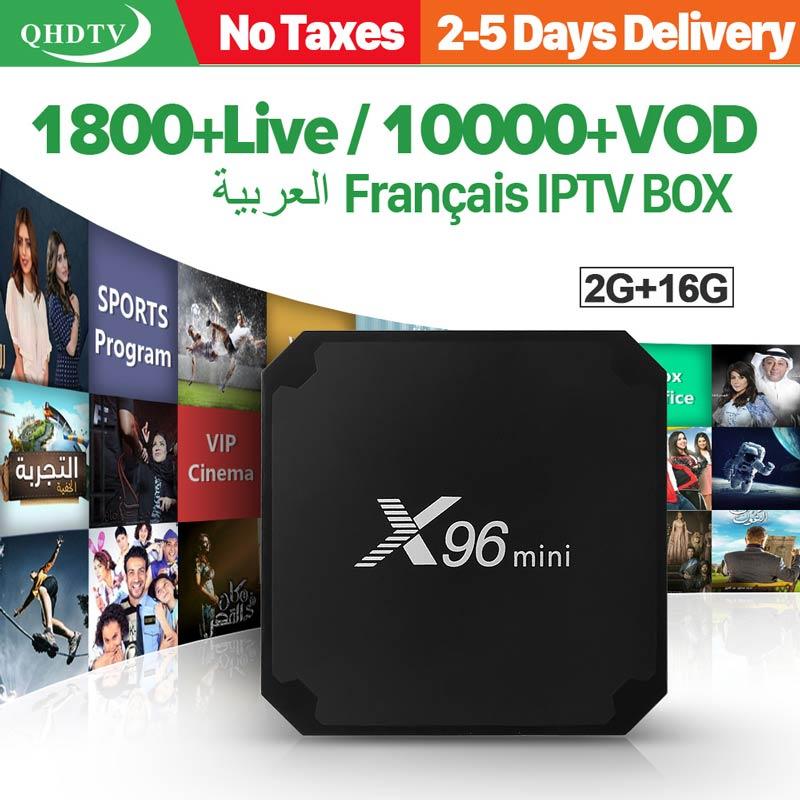 X96 mini français arabe IPTV Box 1 an QHDTV Code abonnement Smart X96MINI TV Box Android 7.1 pays-bas belgique France IP TV