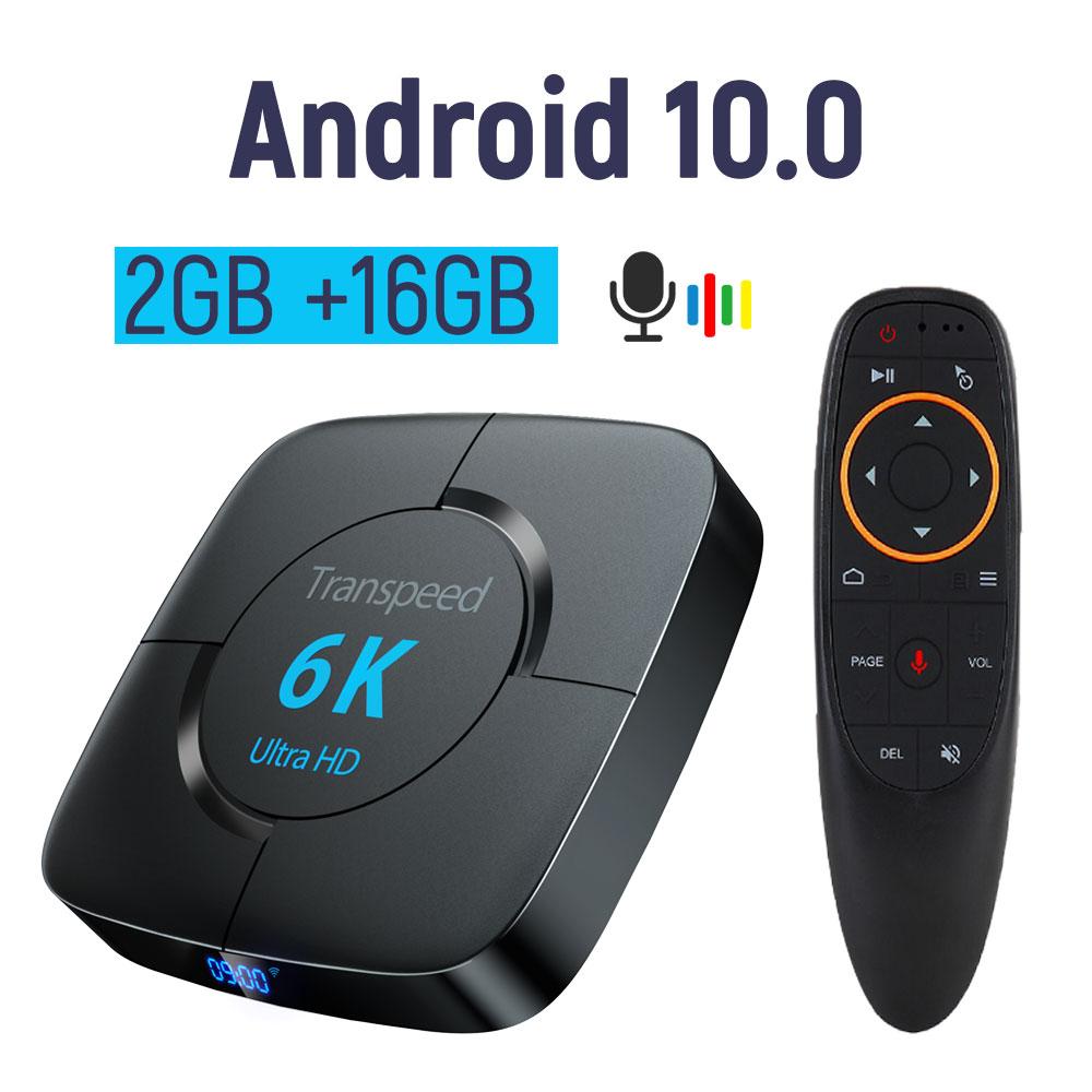 2G 16G VOICE Remote