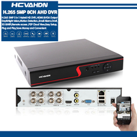 H.265 8Channel 5MP AHD DVR Hybrid 5.0 Megapixel Digital Video Recorder NVR for 2MP/4MP/5MP AHD TVI CVI Analog IP Camera PTZ
