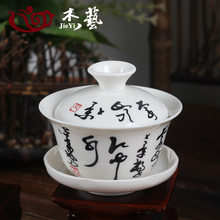 [GRANDNESS] Tang Dynasty Tea Culture White Porcelain Gaiwan Brewing Vessel 100ml Chinese Ceremony Gaiwan White Tureen
