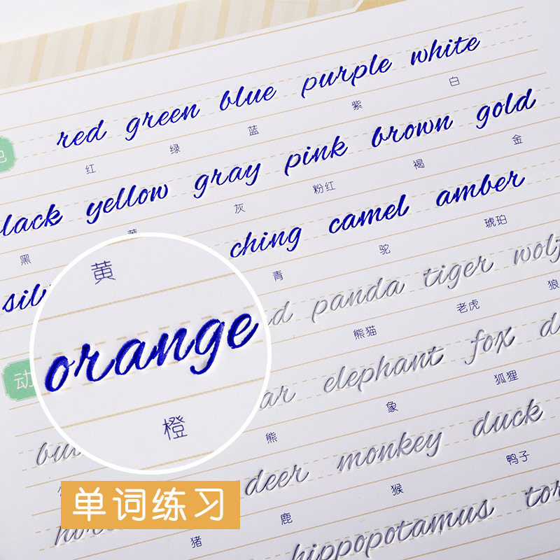 1 new English handwriting writing Chinese calligraphy notebook adult and children calligraphy practice exercises booksBooks   -
