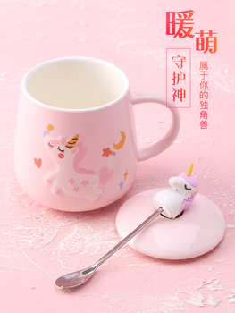Large Capacity 600ml Animal Mugs Creative Drinkware Coffee Tea Cups Novelty Gifts Milk Cup Travel Mug Ceramic Cartoon 50mkb80