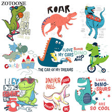 ZOTOONE Cartoon Dinosaur Iron on Cute Animal Heat Transfers  Clothing Applications DIY T-shirt Press Appliques Stickers E