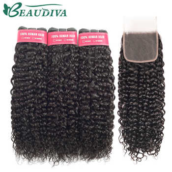 BEAUDIVA Remy Human Hair Bundles With Closure Kinky Curly Bundles With Closure Brazilian Curly Hair Products - DISCOUNT ITEM  35 OFF Hair Extensions & Wigs