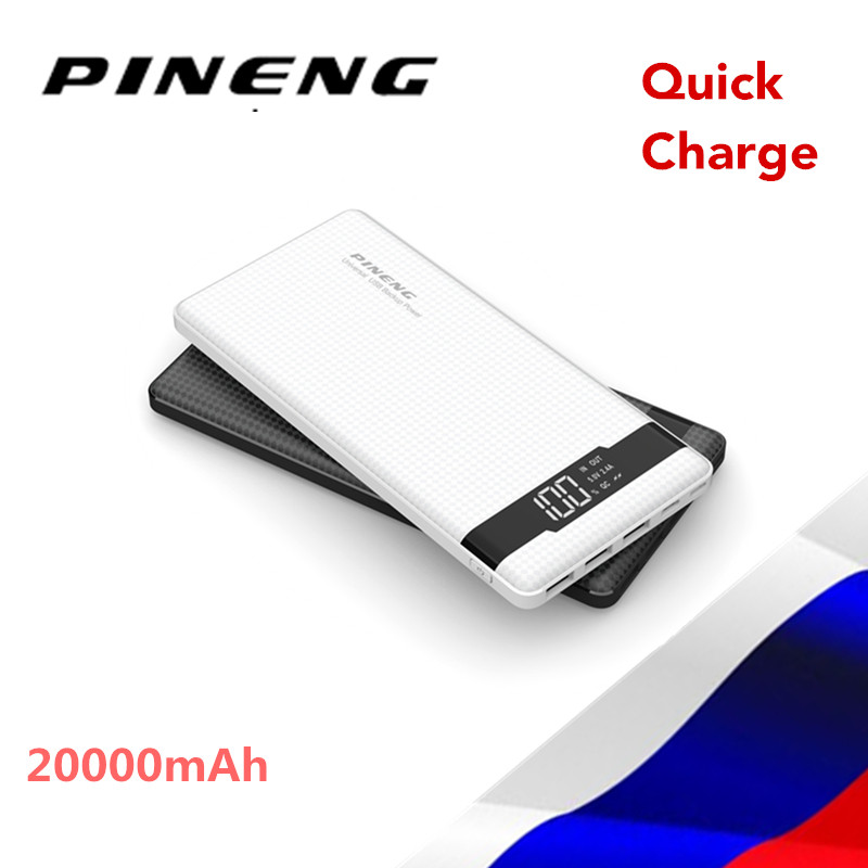 PINENG 962 mobile powerbank 20000mAh Quick charge PN 962 3 USB Output with LED Display High Capacity External Battery Charger|Power Bank| |  - title=