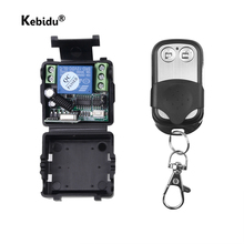 433 Mhz Remote Control RF Transmitter with DC 12V 1CH relay Receiver Module Wireless Remote Control Switch for Electric Door