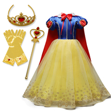 Girls Dress Kids Cosplay Costume For Halloween Party Drama Prom Christmas Vestidos Clothes
