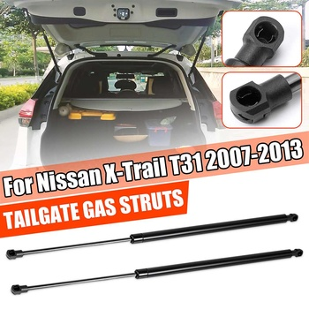 2Pcs Rear Trunk Tailgate Boot Gas Spring Shock Lift Struts Support Rod Arm Bar for Nissan X-Trail T31 2007 2008 2009 2010-2013