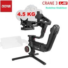 Zhiyun クレーン 3 ラボ 3 軸ワイヤレス FHD 画像伝送カメラスタビライザー ViaTouch 制御ハンドヘルドジンバル用デジタル一眼レフ