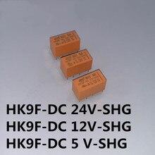 10 шт./DC5V-12V-24V 8 контактов 2pdt постоянного тока 5 В, 12 В, 24 В постоянного тока, SHG катушки DPDT 8 Pin 2NO 2NC мини Мощность реле PCB HK19F-dc12v 24V HK19F-DC5V-SHG