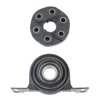 AP03 Driveshaft Center Carrier Bearing Support Flex Disc Kit for BMW E36 E34 E39 316i 318is 518i 520i 525td 26111227410 image