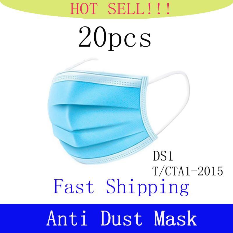 50pcs 3 Layers Face Mask DS1 FFP1Facial Protective Cover Dust Masks Disposable Face Masks Disposable Set Anti-Dust Masks