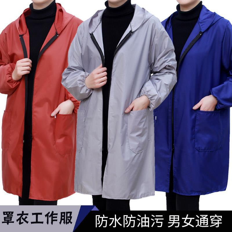 Household Overclothes Waterproof Sewage Apron Women's Adult Fashion Men Work Clothes Adults Handling Long Sleeve Long Protective