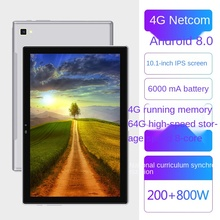 New 10.1-inch tablet PC 4G plug-in cartoon for kids Android tablet 4+64G factory OEM wholesale customization