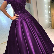 Ball-Gown Quinceanera-Dresses Purple Beaded Satin Sequins Lace Applique Vestidos Formal